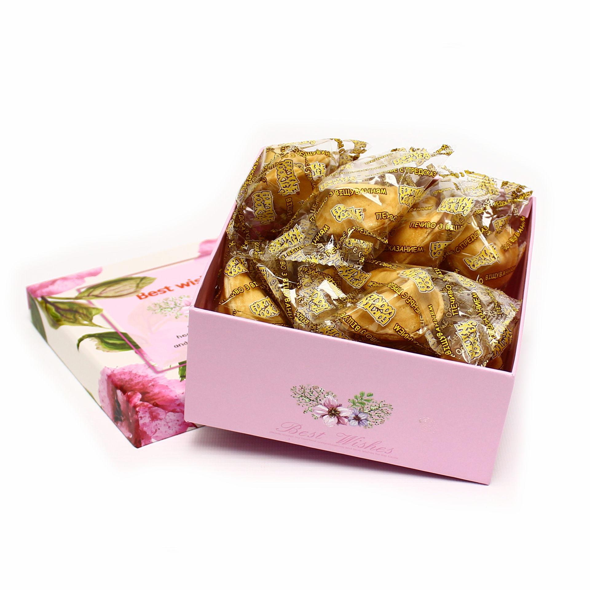 Печенье с предсказаниями Букет (розовый классика) №2