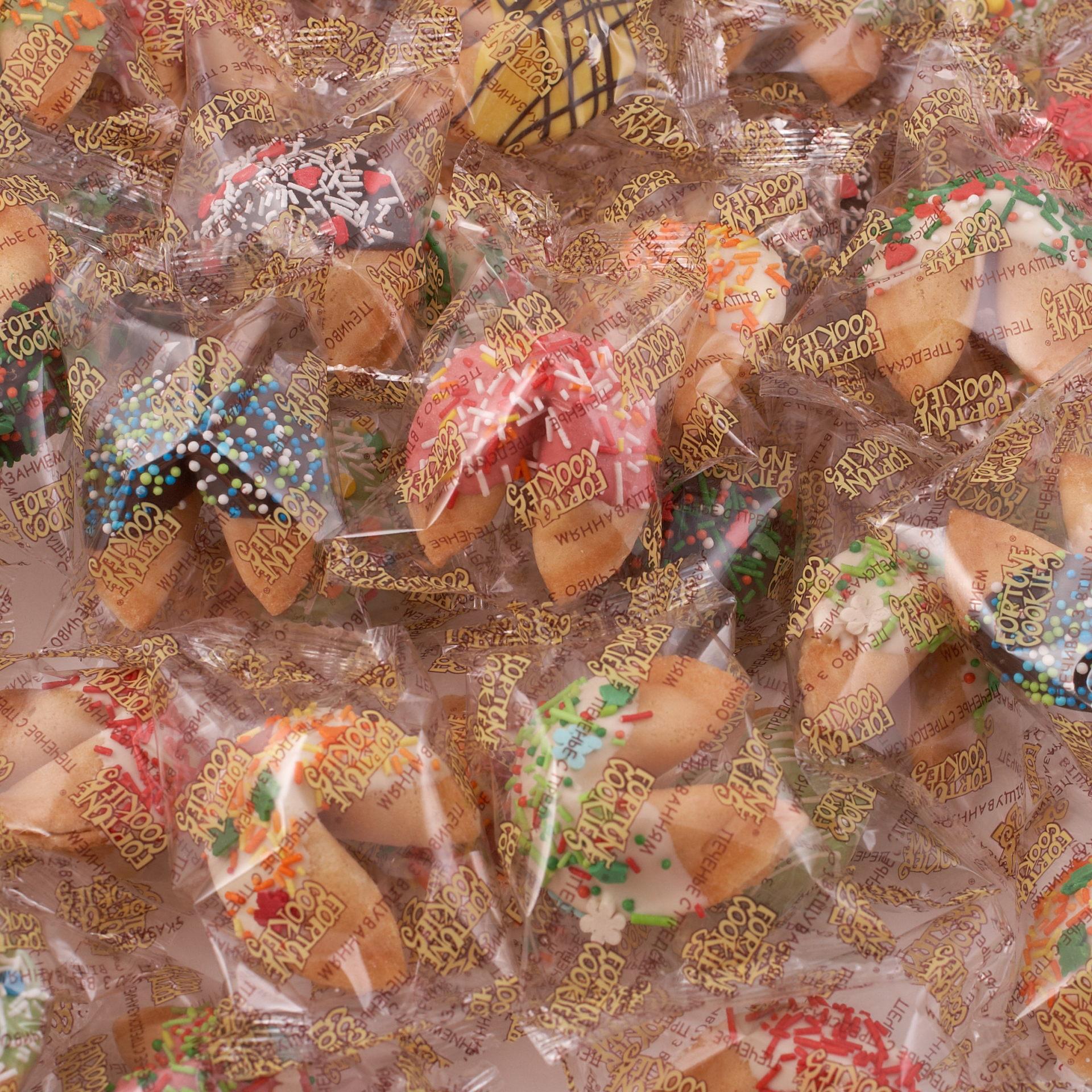 Печенье с предсказаниями Печенье в шоколаде
